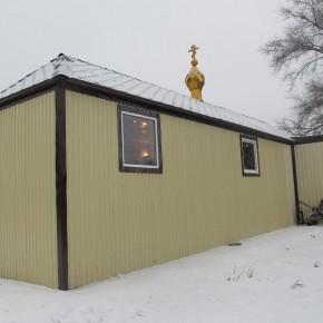 Свято-Иоанно-Златоустовский храм