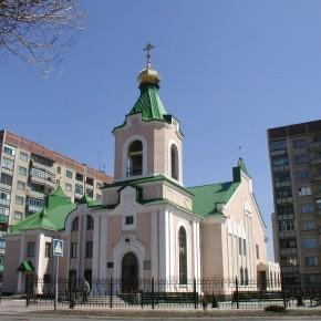 Свято-Владимирский храм г. Красноармейск, м-н. Лазурный