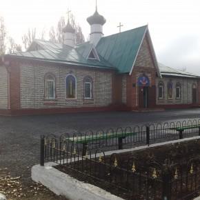 Свято-Покровский храм г. Новогродовка
