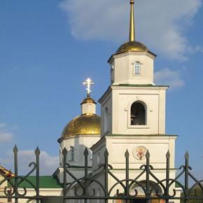 Свято-Покровский храм с. Гришино