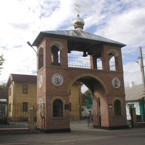 Свято-Николаевский храм г. Красноармейск, ул. Энгельса, д.14
