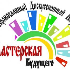 День преждевременно рождённого ребёнка в г. Покровск