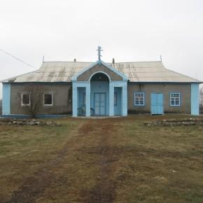 Свято-Духовский храм с.Троицкое