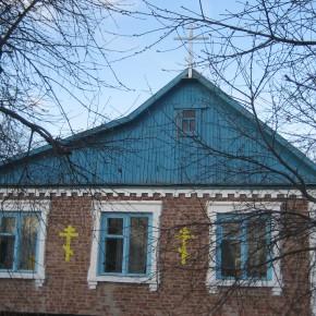 Свято-Илиинский храм с. Лысовка