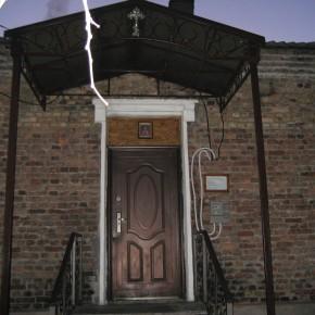 Свято-Варваринский храм г. Новогродовка