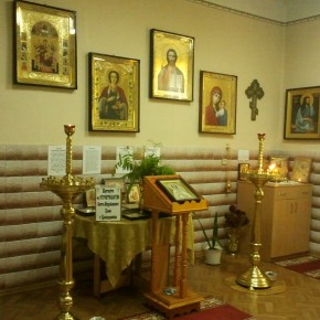 Свято-Пантелеимоновская молитвенная комната при ЦРБ