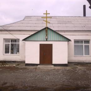 Свято-Михайловский храм с. Михайловка