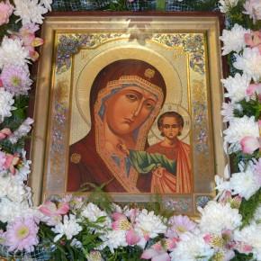 Престольный праздник в Свято-Казанском храме города Марьинка.