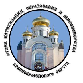 Священник провел беседу со студентами Покровского профессионального лицея.