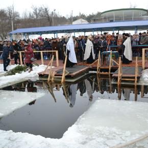 Чин великого освящения воды на Лысогорской плотине п. Шевченко