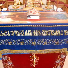 В Покровском благочинии совершили чин погребения плащаницы Божией Матери.