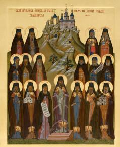 Торжества памяти Собора преподобных отцев Святогорских