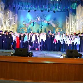 В Красноармейском благочинии прошел 11 фестиваль хоровых коллективов  «Крещением отверзаются небеса» (+видео, обновлено)