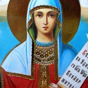 Праздник святой великомученицы Параскевы