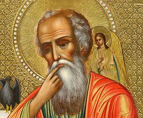 Первое богослужение в храме свт. Иоанна Златоуста г. Покровска